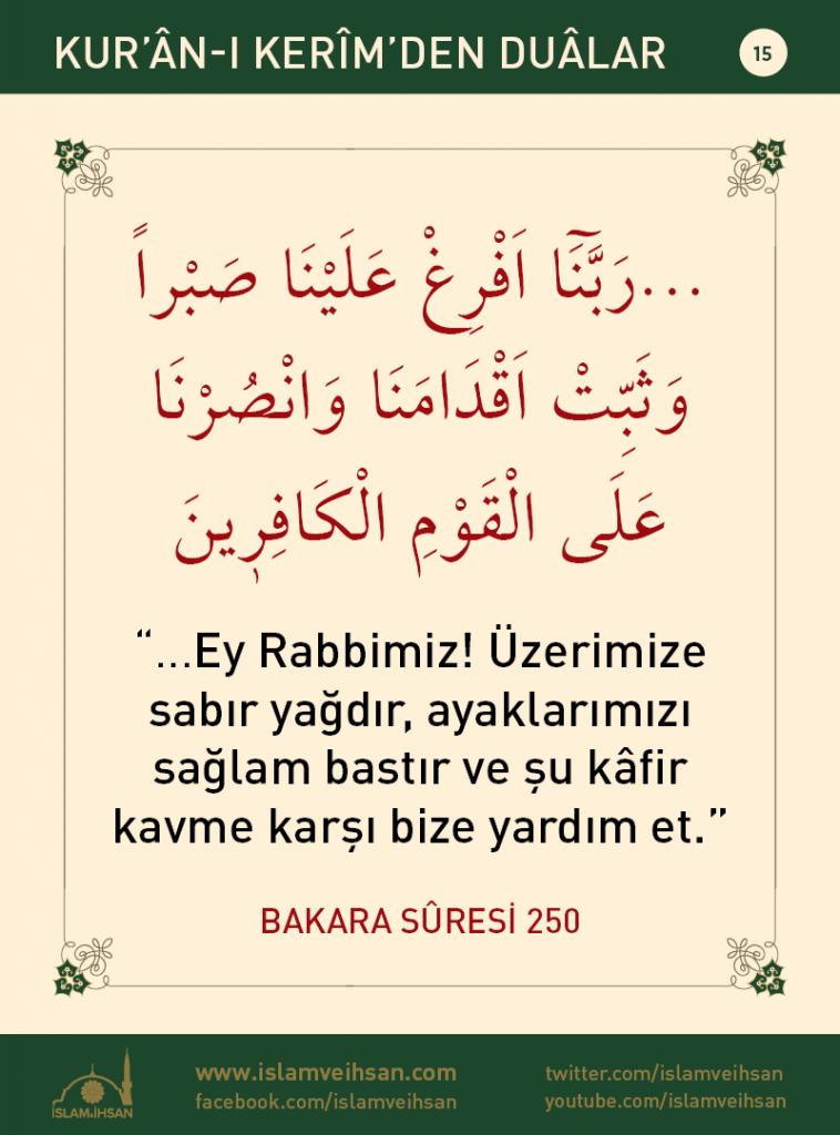 Kuran15