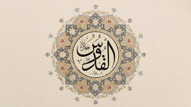 el kuddus nedir dini ve islami